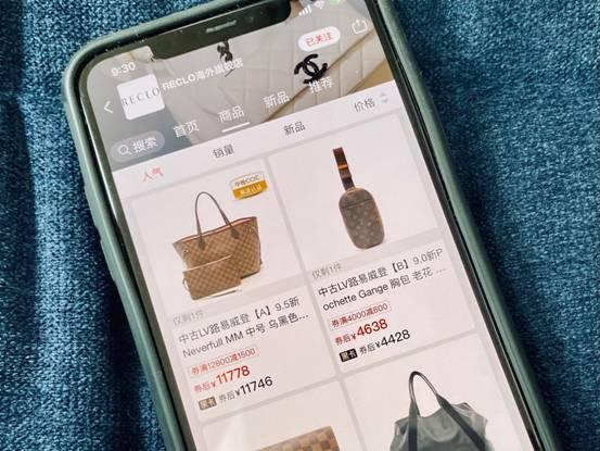 1个月连续引入两家日本中古店,考拉海购加速布局二手奢侈品业务
