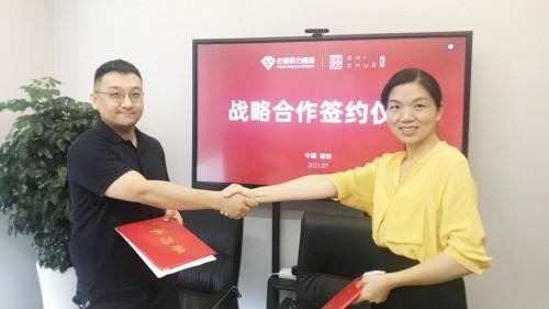 植叕zhizhuo與知名健身運動連鎖集團古德菲力達成戰略合作
