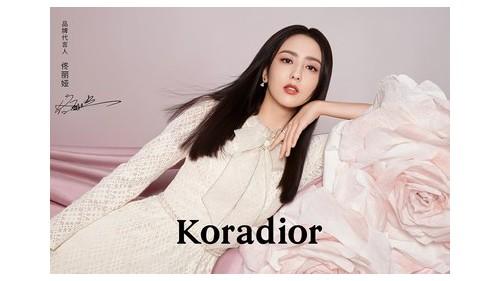 闲情雅质,优雅佟行 -- 佟丽娅成为Koradior品牌全新代言人