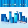 水之印(AQUALABEL)