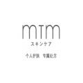 MTM(MTM)