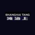 上海滩(Shanghai Tang)
