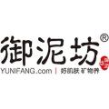 御泥坊(yunifang)