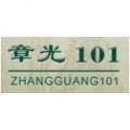 章光101(zhangguang101)