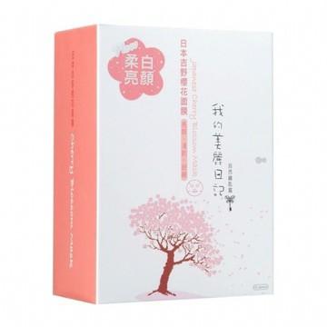 我的美丽日记日本吉野櫻花面膜