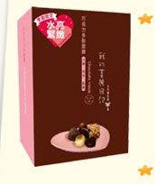 我的美丽日记巧克力多酚面膜