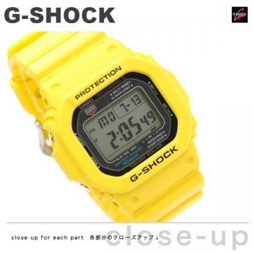 G-SHOCK G-5600A-9D