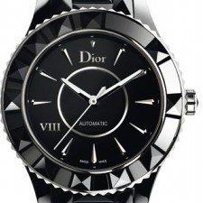 Dior VIII CD1245E0C001