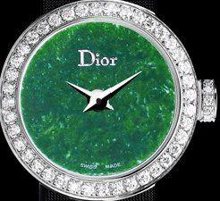 La D de Dior CD040160A002