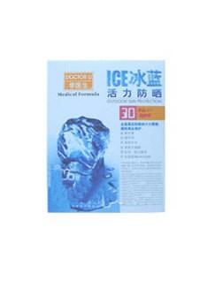 李医生冰蓝活力防晒套装SPF30