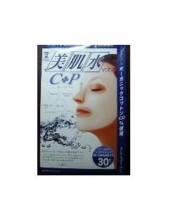美肌水C+P胎盘素美白保湿面膜