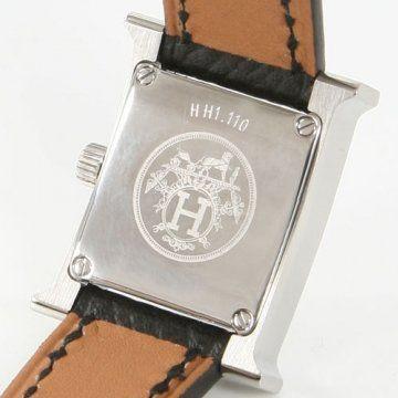 H Hour HH1.110.260/UNO