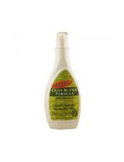 美国雅儿天然有机橄榄油维他命E滋润乳身体乳