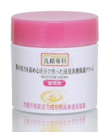 洗颜专科高渗透保湿霜(滋润型)