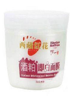 西藏红花酒粕即白面膜