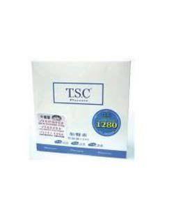 菁桦胎盘素萃取液100%(升级版)