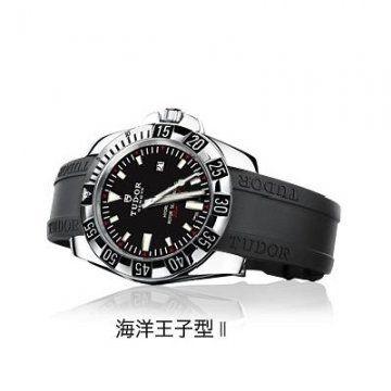 海洋王子型Ⅱ 24030-RS