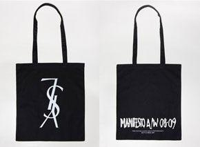 九月环保袋
