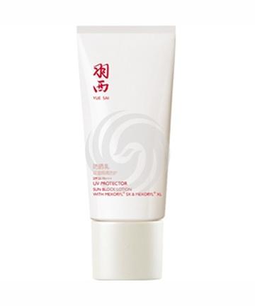 羽西白玲珑量肤优护隔离防晒乳SPF30+ PA+++